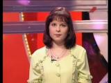 Угадай мелодию (ОРТ, 1998) Наталья Лёвина, Андрей Романенко, Елена Попова