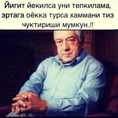 Бобур Ирисдавлетов, Шымкент - фото №14