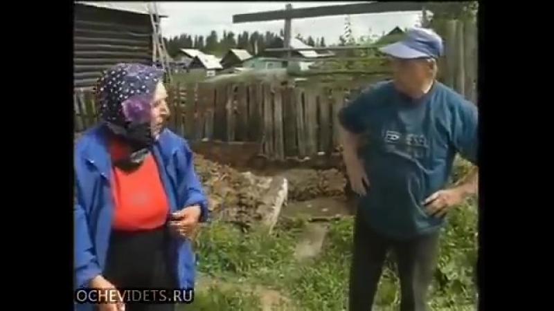 Бабка напни КОЗЕЛ ТЫ №БАНЫЙ БЛ№ТЬ