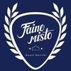 Фестиваль Файне Місто | Faine Misto festival