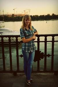 Анастасия Стецюк