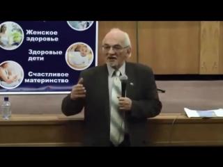 Профессор Дадали Владимир Абдулаевич о ТФ Кардио