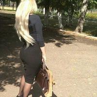 Инга Соколова