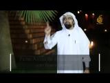 Поразмысли и благодари - Шейх Насыр аль-Катами