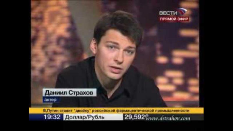 Сергей Урсуляк и Даниил Страхов о работе над сериалом Исаев.