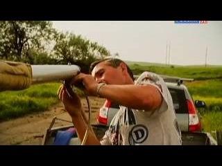 Искатели Загадка змиевых валов 05 10 2012