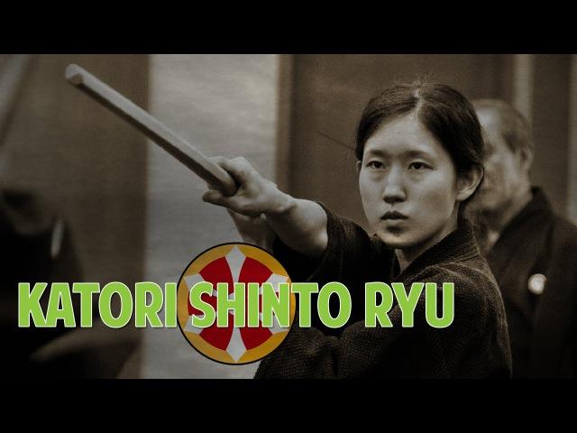 Tenshin Shoden Katori Shinto Ryu. Kenjutsu sparring Japanese Bujutsu Kenjutsu