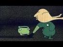 Советский Арт Хаус Фру 89 слева направо - мультфильм СССР