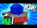 Механический Мини Фонтан Для Майнкрафт - Как сделать Фонтан в Minecraft
