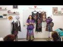 Мастер классы по валянию одежды от Елены Смирновой Творческая встреча в Шкатул