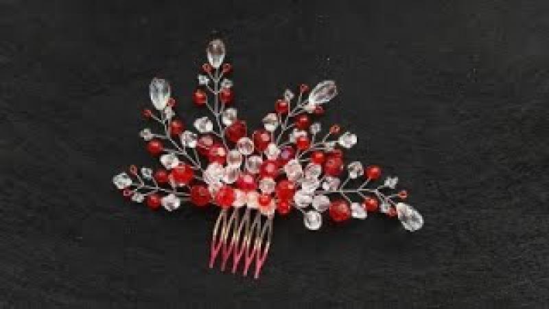 Гребень Рубин. Плетение из проволоки и бусин/Wire and beads. Tutorial   Jo Handmade