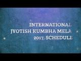 AVG International Jyotish Khumbh Mela 2017