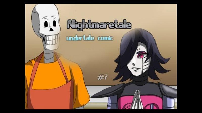 (undertale comic) Nightmaretale 7 | Русский дубляж [RUS]