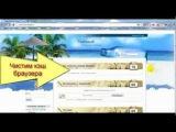 Как посмотреть и изменить код сайта и элементов шаблона через браузер Google Chrome