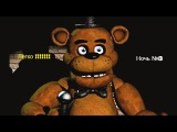 Прохождение Five Nights at Freddy's 1