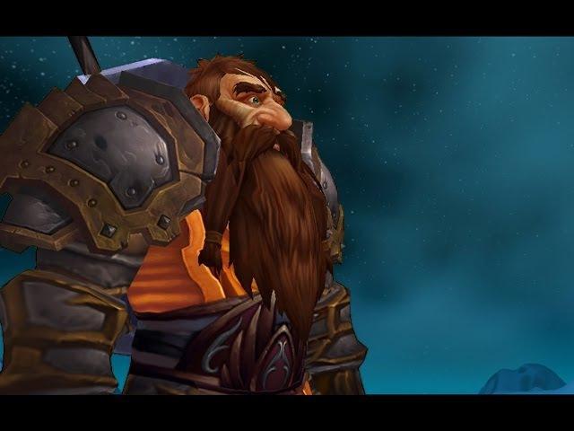 World of Warcraft Diggy Diggy Hole!