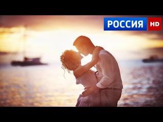 Мелодрама БЕСЦЕННАЯ ЛЮБОВЬ Русские мелодрамы, новинки 2016, онлайн HD