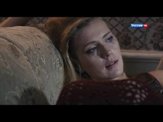 Фильм Дождаться любви. www.bigfantv.net
