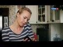 Новые фильмы 2016 года смотреть онлайн. Мелодрама Во имя любви Русские сериалы HD...