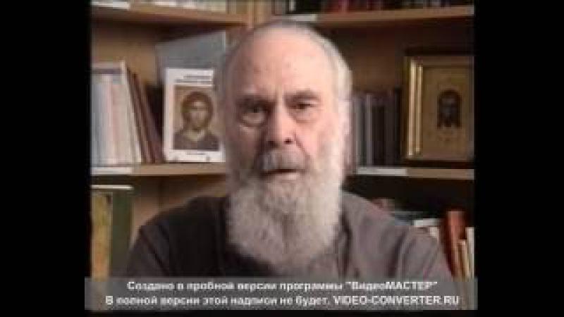 Взгляд православной церкви на душевные заболевания: депрессию, неврозы, шизофре...