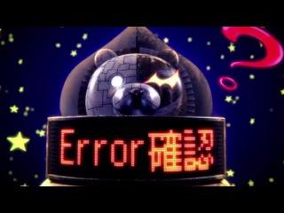 Danganronpa V3 Chapter 5 Kokichi Oma Death and Kaito Momota Execution