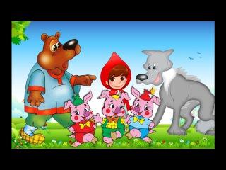 Сказки для детей - Сборник добрых мультиков для малышей | Детские сказки и мульти...