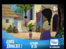 «Книга джунглей-2» - только на Канале Disney