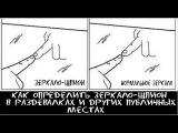 10 ГЕНИАЛЬНЫХ ЛАЙФХАКОВ, Что ТЫ НЕ ЗНАЛ (Ты Должен Это Увидеть!)