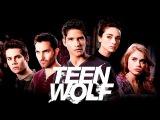 Волчонок\Оборотень Teen Wolf трейлер сериала.