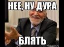 Банк Тинькофф! Супер диалог! (Предоставлено подписчиком)Как не платить кредит. Кузнецов. Аллиам.