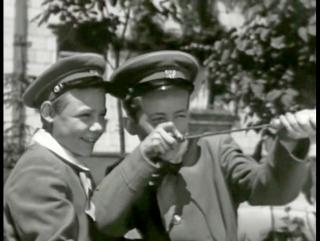 Мальчики. (1959).