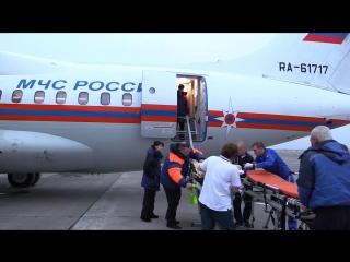 Летающий госпиталь МЧС России. Эвакуация больного ребенка.
