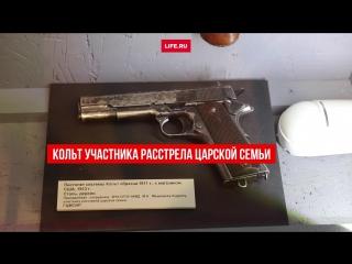 В музее современной истории России открылась выставка к 100-летию революции