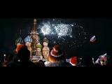 В этот Новый Год каждый сможет исполнить свою мечту!