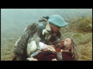 Погоня за оленем (1994). Бой между шотландскими кланами в ходе восстания 1715 года