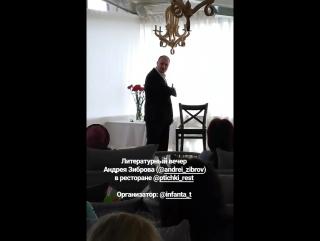 Литературный оргазм русская версия продолжение
