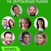 Conformato Conference