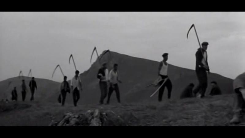 Мы и Наши Горы (фрагмент 1969)