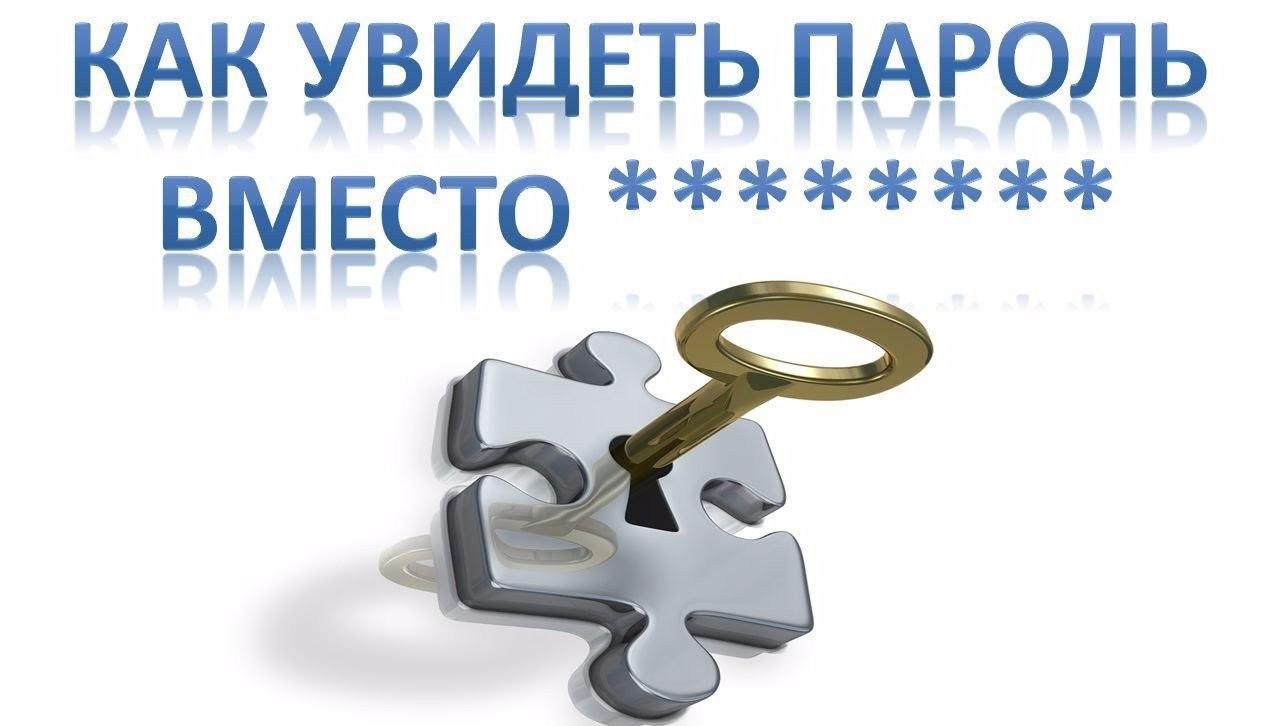 https://pp.vk.me/c604631/v604631570/25ebb/z1x_v2lTMck.jpg