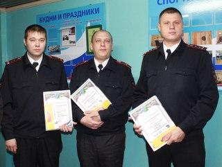 Плотников Сергей Александрович, Гришов Валерий Павлович, Лебедев Александр Сергеевич