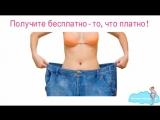 Как похудеть женщине в любом возрасте?