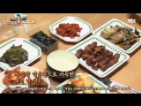 Let's Eat Dinner Together Episode 13 English Subtitles