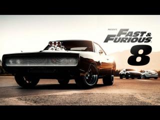 Форсаж 8 / The Fate of the Furious (2017) -  Дублированный Русский Трейлер