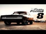 Форсаж 8 восемь / The Fate of the Furious (2017) -  Дублированный Русский Трейлер