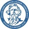 Приемная комиссия ЛНУ имени Владимира Даля