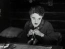 Чарли Чаплин - Танец с Булочками (из фильма Золотая Лихорадка)