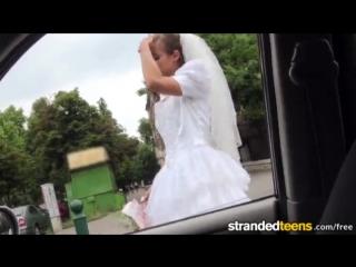 Выебали невесту смотреть онлайн — 13