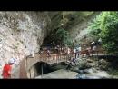 Ущелье в Черниговке - рест Ассир