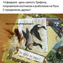 Евгений Беспалый фото #1