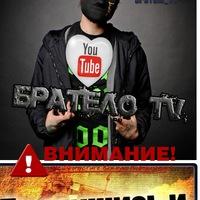 Youtube Bratelotv
